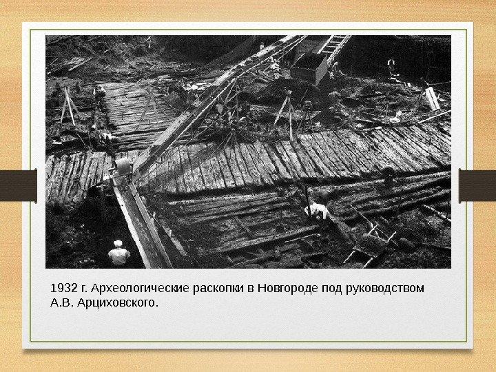 В египте археологи смогли найти древний город и кладбище 5300 г до н э