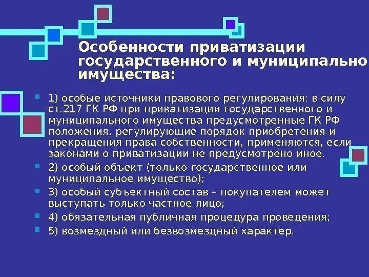 Азово-Черноморская природоохранная прокуратура