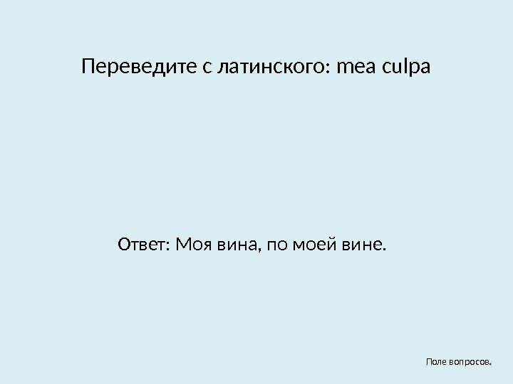 Скачать уголовное право украины учебник Заказ курсовые дипломные работы Убедитесь что Вы не используете анонимайзеры прокси vpn или другие подобные средства для доступа к сайту twirpx
