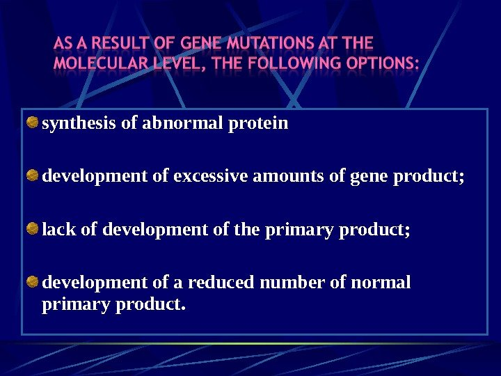 synthesis of abnormal protein development of excessive amounts of gene product;