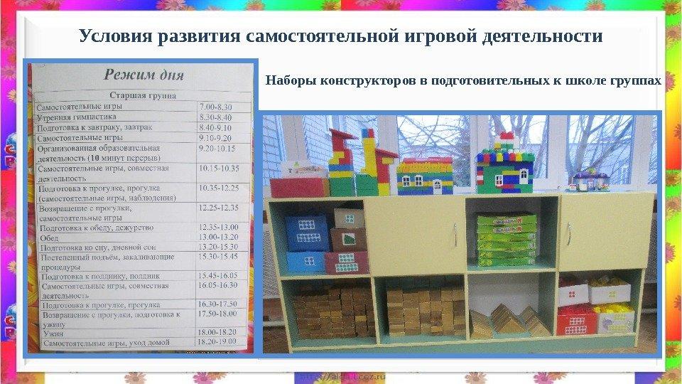 Приказ Минобрнауки России от 07042014 N 276 Об