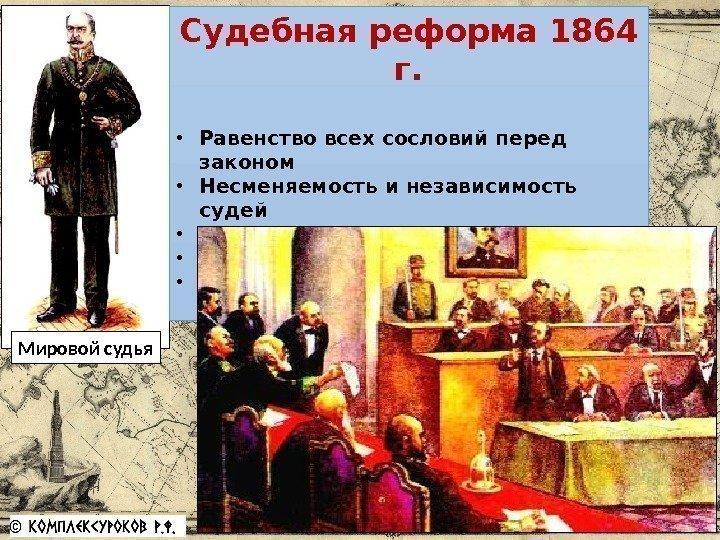 познакомьтесь с историческими источниками