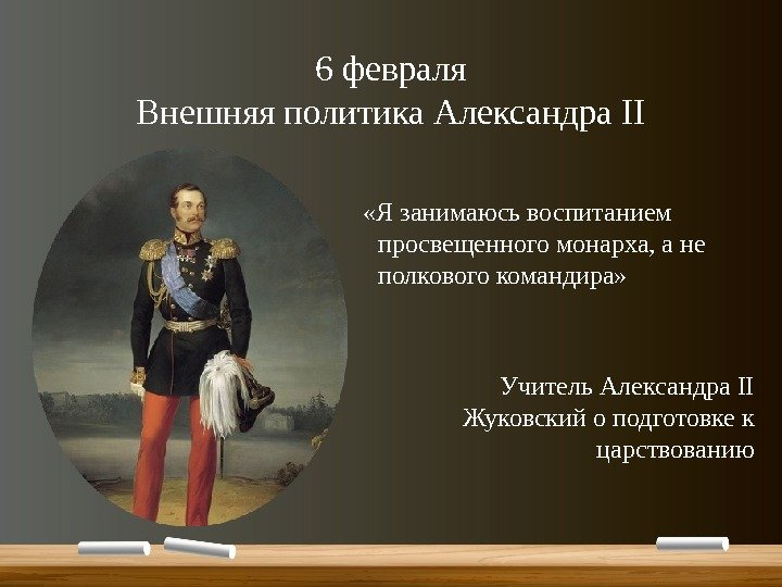 an overview of the impact of alexander ii and alexander iii on russia These practices increased under alexander iii by the end of the 19th century, russia lagged behind many of its european contemporaries liberal reform had barely advanced, and in industry russia trailed britain, france, and germany although most russian citizens were loyal to the russian nation, the people were internally divided along.