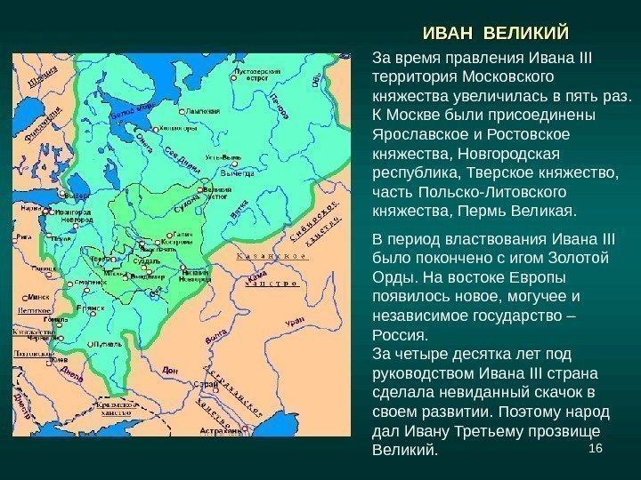 материала Шерсть территория города новгородское княжество начала нужно сказать