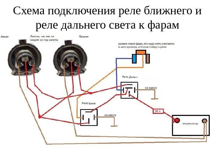 схема подключение реле напряжения и узо