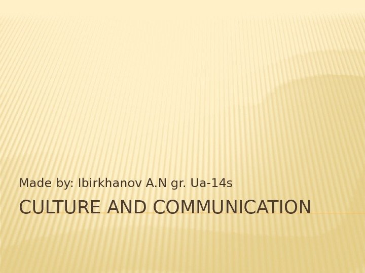 CULTURE AND COMMUNICATIONMade by: Ibirkhanov A. N gr. Ua-14 s