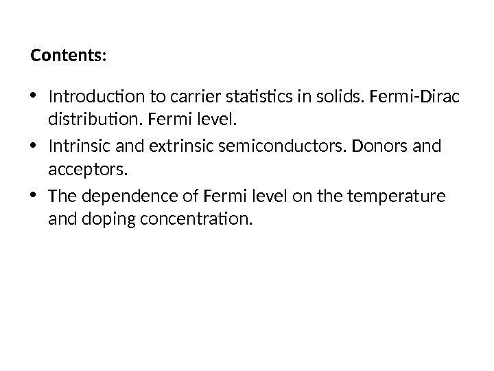 Contents:  • Introduction to carrier statistics in solids. Fermi-Dirac distribution. Fermi level.