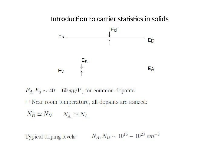 Introduction to carrier statistics in solids