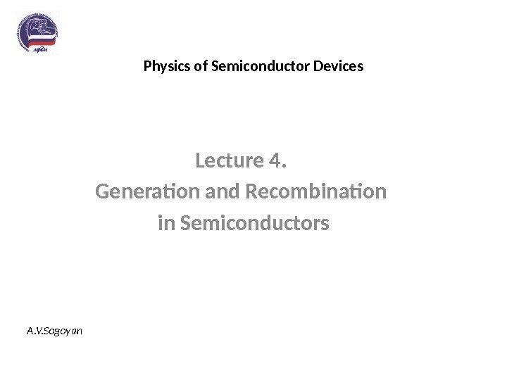 Physics of Semiconductor Devices Lecture 4.  Generation and Recombination in Semiconductors A. V.