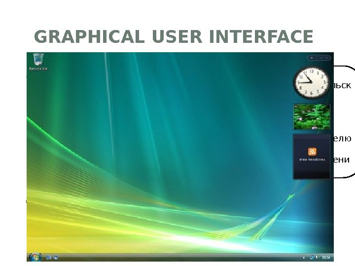 GRAPHICAL USER INTERFACE  • Graphical user interface is sometimes shortened to GUI. The