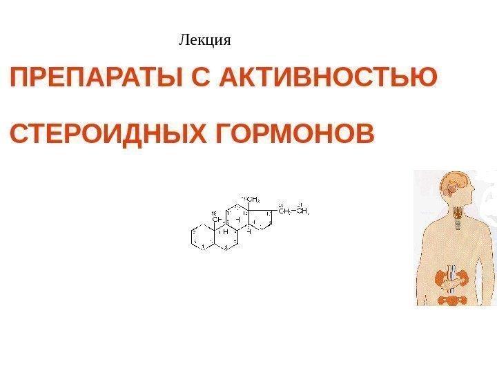 статины и аспирин совместимость