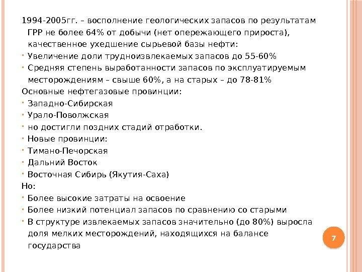 Пенообразователь ПО-6РЗ: описание, состав, технические ...