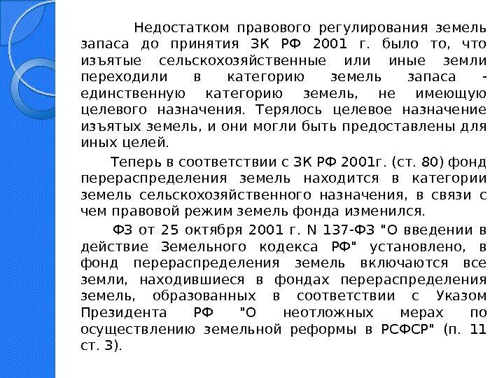 Cодержание гражданский кодекс рф