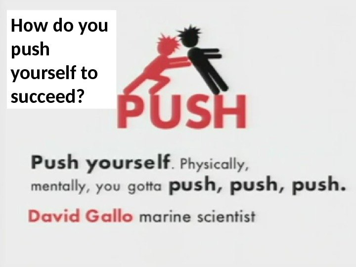 How do you push yourself to succeed?