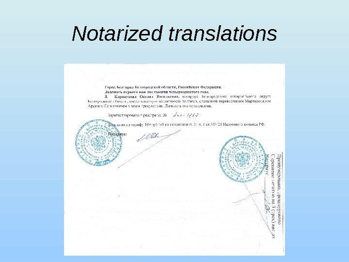 Notarized translations