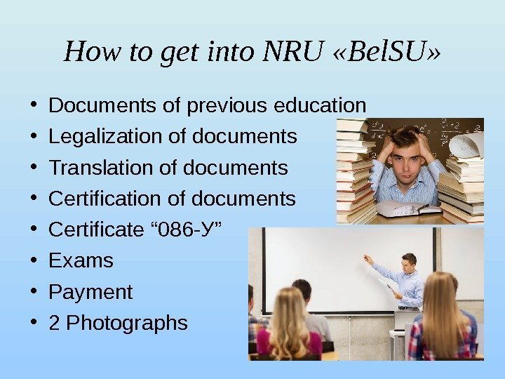 How to get into NRU  « Bel. SU »  • Documents of