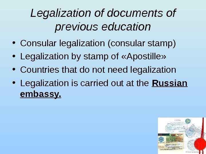 Legalization of documents of previous education • Consular legalization ( consular stamp ) •