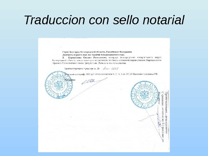 Traduccion con sello notarial