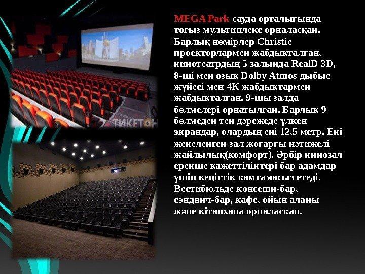 Ойын автоматтары орыс