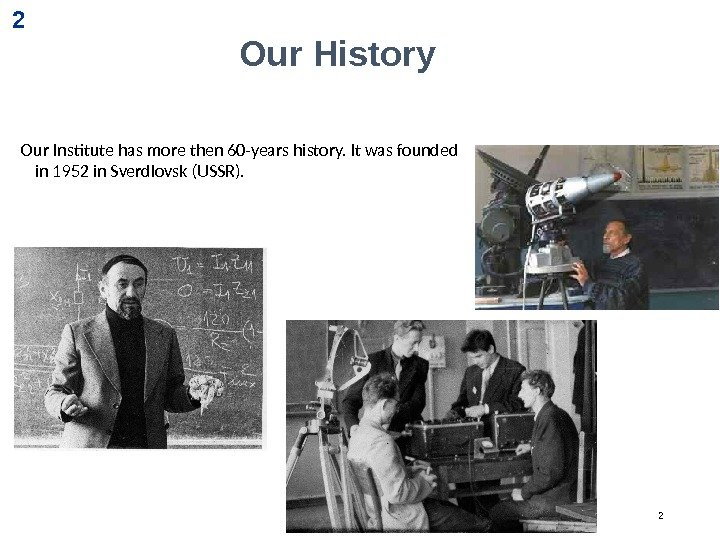 Our Institute has more then 60 -years history. It was founded in 1952 in