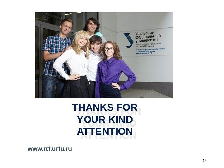 24 THANKS FOR YOUR KIND ATTENTION www. rtf. urfu. ru   21 3