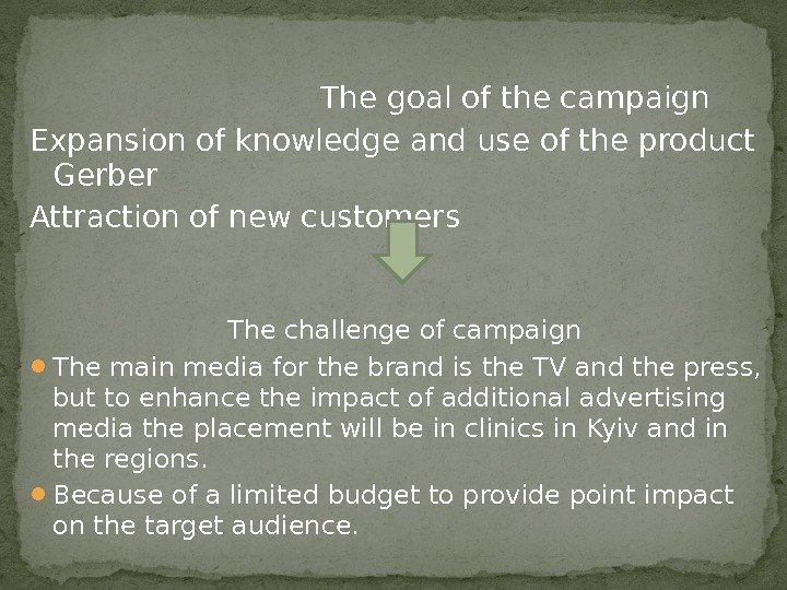 The goal of the campaign Expansion of knowledge