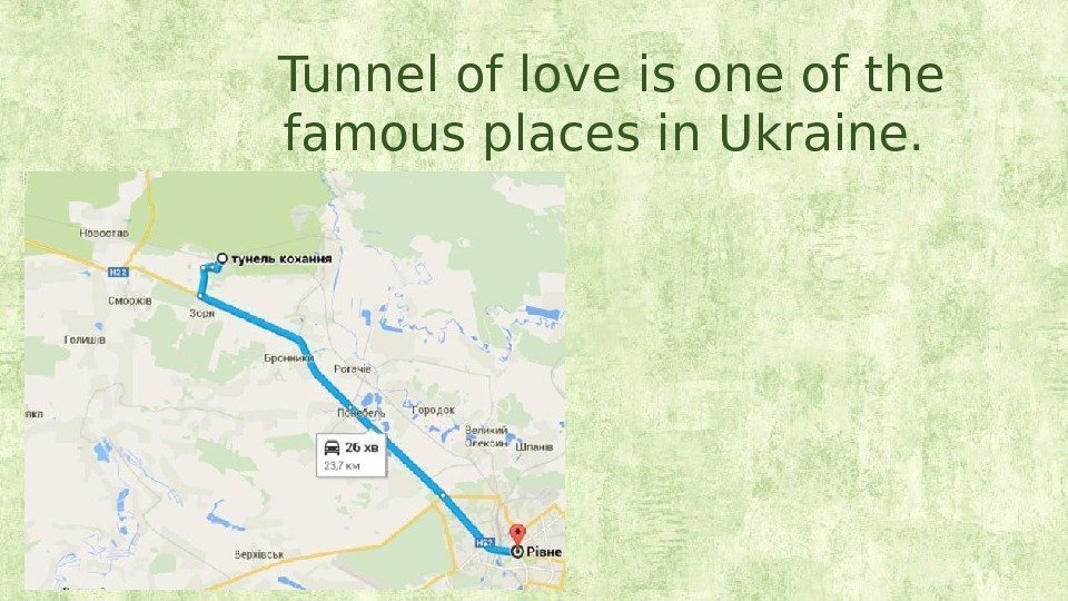 Tunnel of love is one of the famous places in Ukraine.