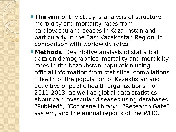 The aim of the study is analysis of structure,  morbidity and mortality