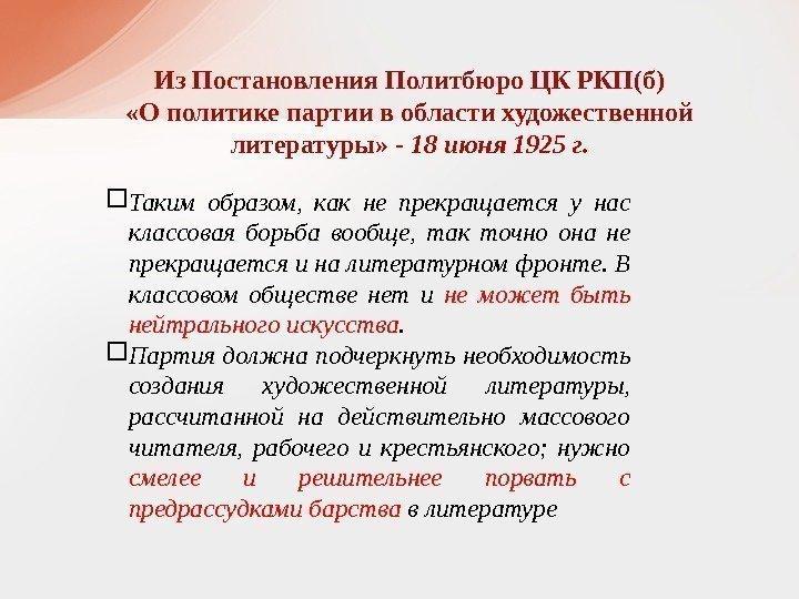 http://present5.com/presentforday2/20170218/9_kl._duhovnaya_ghizny_20_gg_images/9_kl._duhovnaya_ghizny_20_gg_34.jpg
