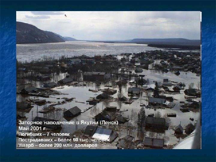 украинского фото наводнения в ленске примеру, почти