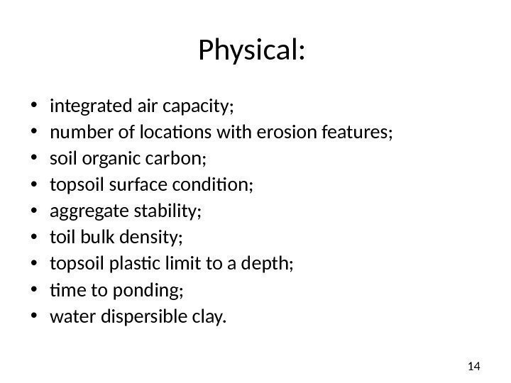 14 Physical:  • integrated air capacity;  • number of locations with erosion
