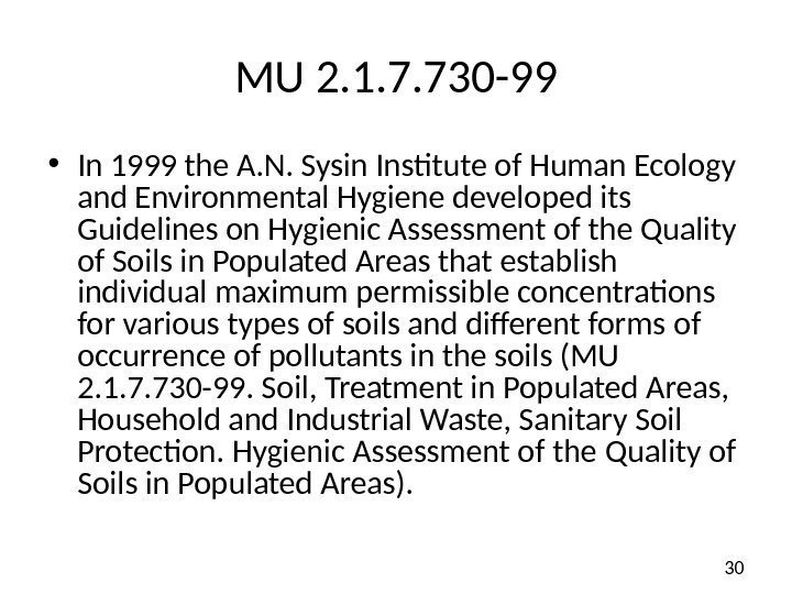 30 MU 2. 1. 7. 730 -99 • In 1999 the A. N. Sysin