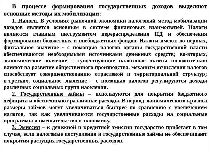 Рейтинг районов и городов новосибирской области