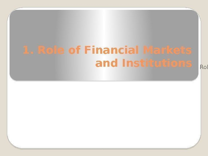 1. Role of Financial Markets and Institutions