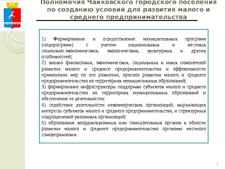 Закон 2003 г 131 фз - mylugowoiru