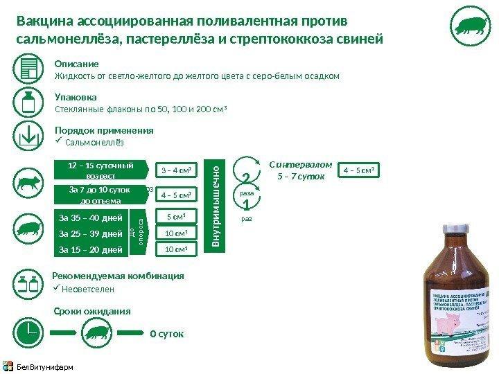 Как сделать отрезной станок из болгарки своими руками в