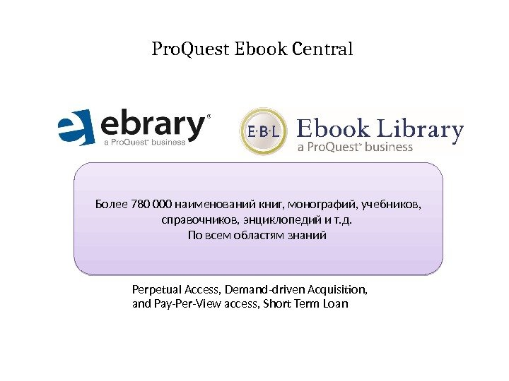 Pro. Quest Ebook Central Perpetual Access, Demand-driven Acquisition,  and Pay-Per-View access, Short Term