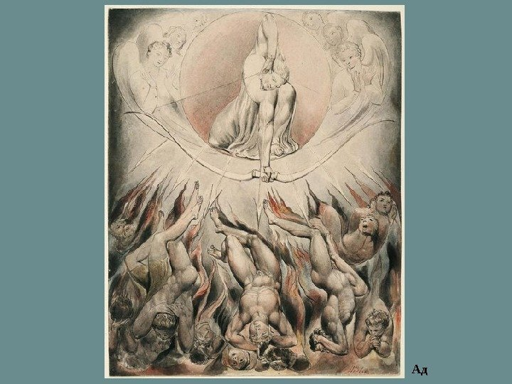 the creative genius of william blake writing from the heart William blake (28 november 1757 - 12 august 1827) was an english poet, painter, and printmaker largely unrecognised during his lifetime.