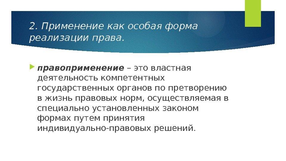 Постановление Минтруда РФ от N 28 Об