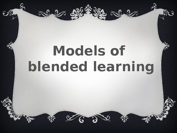 Models of blended learning