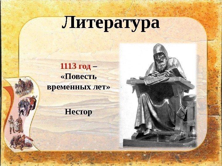 Цифрование - Страница 14 Kulyt_dr_rusi_6_kl_moya_10