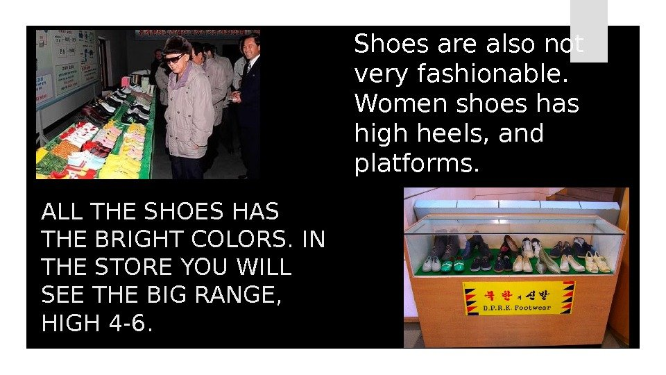 Shoes are also not very fashionable.  Women shoes has high heels, and platforms.