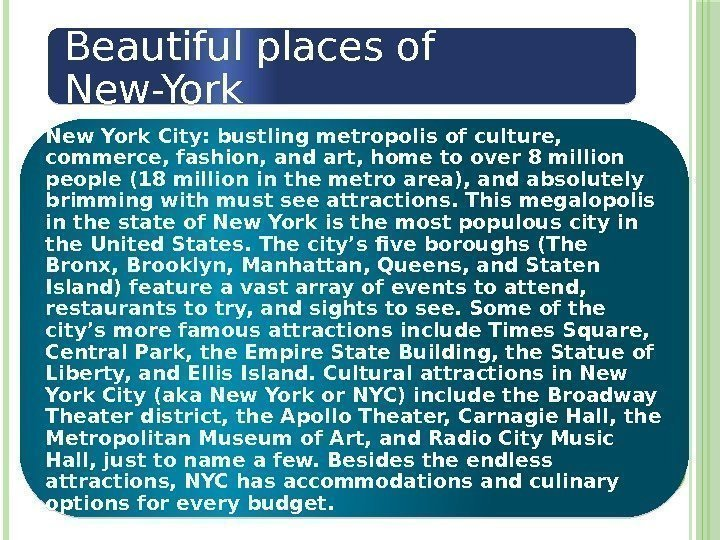 Beautiful places of New-York New York City: bustling metropolis of culture,  commerce, fashion,