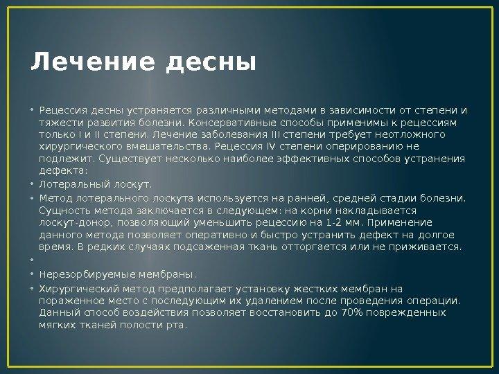 Адрес республиканская детская больница москва официальный сайт