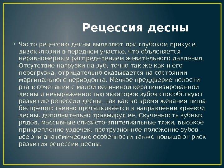 Прикрепление к поликлинике в москве с подмосковной пропиской