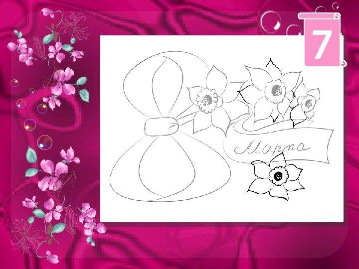 Что можно нарисовать для мамы в открытке 92