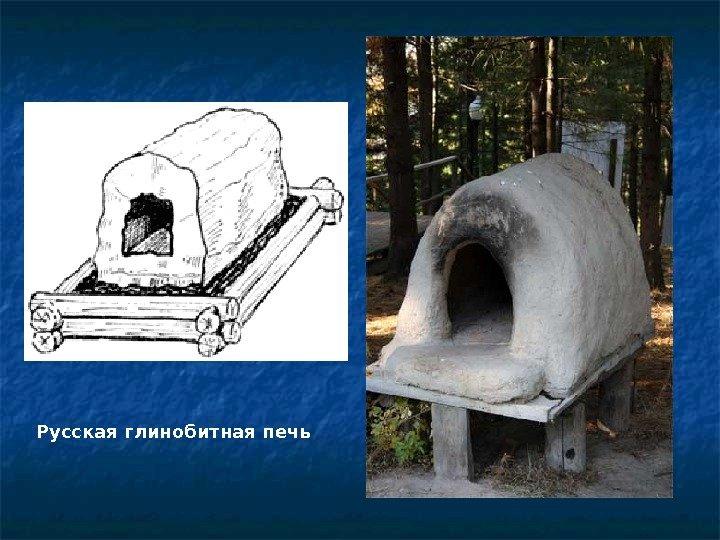 Русская печь с камином и отопительным щитком на втором