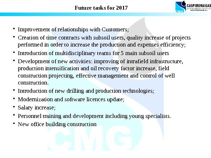 Future tasks for 2017 • Improvement of relationships with Customers;  • Creation of