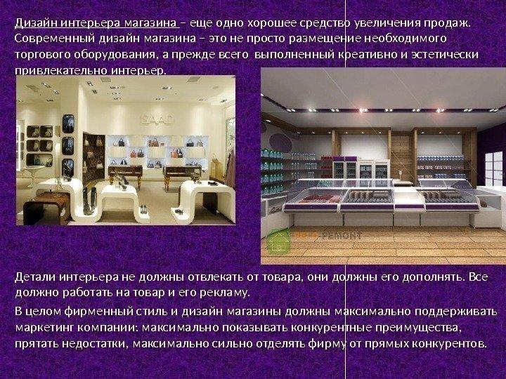 Стройматериалы Харьков - интернет-магазин