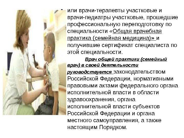 Сильные успокоительные поу врача